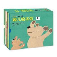 东方娃娃家庭文库系列9册婴儿绘本馆第4辑儿童绘本0-3岁婴儿图画书含9本绘本 两张CD 亲子温馨绘本著名童话南师大出版社