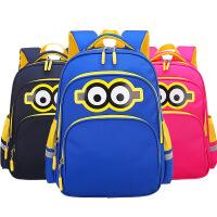 茉蒂菲莉 儿童书包 新款书包小学生男女生6-12周岁儿童背包1-3-6年级防水减负双肩包