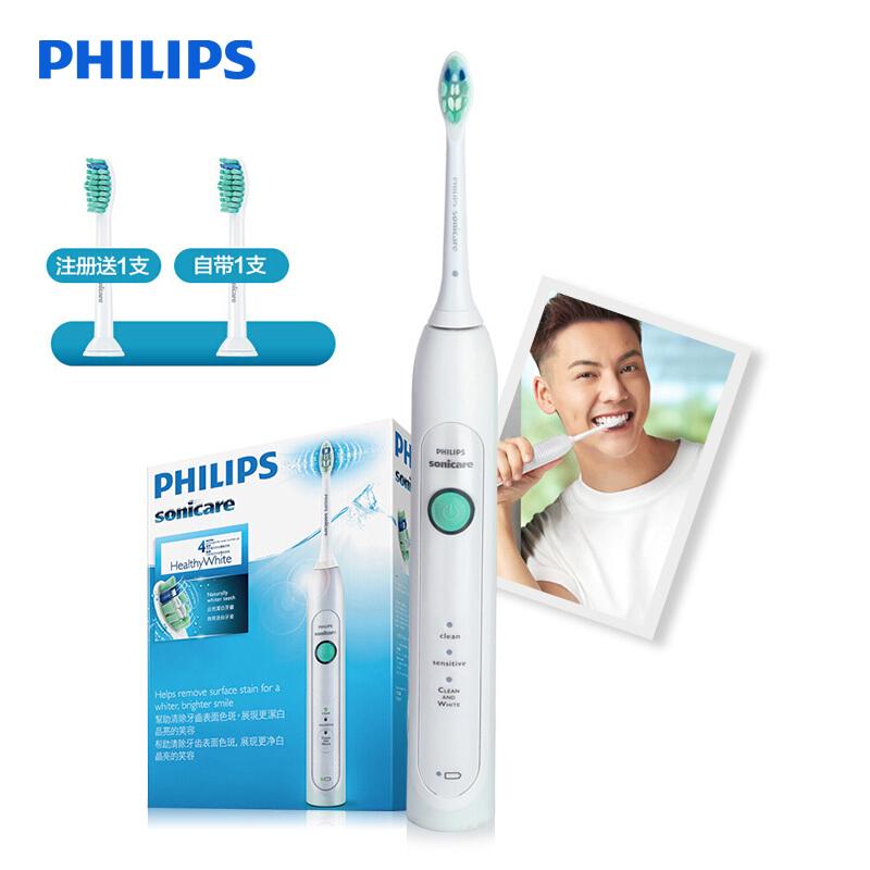 飞利浦(PHILIPS) 电动牙刷 成人声波震动牙刷(自带刷头*1) 机皇款 HX6730/02 3种洁齿模式、2分钟智能定时、流动洁力技术
