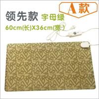 发热暖桌垫加热书写垫电热桌垫插电坐垫子暖脚宝安全办公室36*60CM(字母绿)