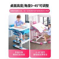 儿童学习桌书桌家用写字作业课桌椅组合套装男孩女孩小学生可升降