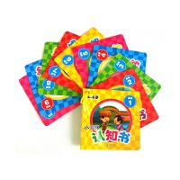 小海豚认知书:古诗(4-6岁)(全10册)