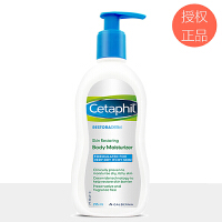 Cetaphil/丝塔芙营润修护保湿乳295ml缓解干燥舒缓保湿