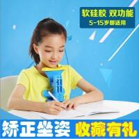 包邮小学生儿童视力保护器预防近视防近视坐姿矫正器纠正写字姿势仪架握笔器
