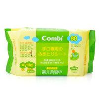 康贝婴儿手口湿巾80抽 儿童口手柔湿巾 宝宝湿纸巾 单包装