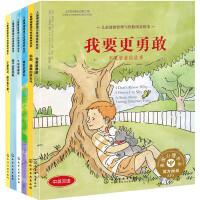 儿童情绪管理与性格培养绘本(妈妈口碑精选)(精装双语)(套装共6册)
