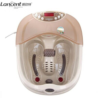 朗欣特(lancent)足浴盆ZY-868 天御系列足浴按摩器洗脚盆
