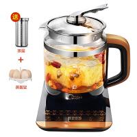 美的(Midea) MK-GE1703B 养生壶 金色 多功能加厚电玻璃煎药壶煮茶水壶