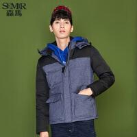 森马羽绒服男2017冬季新款韩版青年外套男士短款夹克上衣潮学生