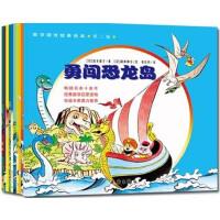 数学游戏故事绘本・第二辑10册 3-6岁儿童数学故事书 好玩的数学图画书 幼儿园大中小班宝宝潜能智力开发 儿童逻辑思维