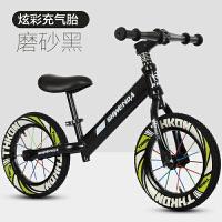 儿童平衡车无脚踏小孩双轮自行车1-3-6岁滑步车宝宝滑行车溜溜车