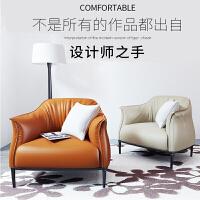 单人沙发 北欧现代简约卧室客厅酒店迷你蜗牛休闲老虎皮沙发椅子