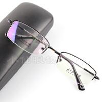 超轻可弯曲男士半框记忆钛合金近视眼镜架眼镜框老花镜平光镜