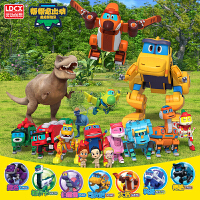 灵动创想帮帮龙玩具全套探险队男孩霸王龙恐龙变形大号烈牙象基地