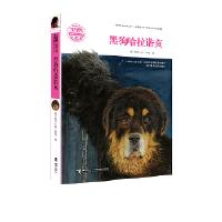【BF】黑狗哈拉诺亥