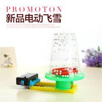 儿童科学小制作玩具小学生科学实验器材科技小发明diy旋转飞雪