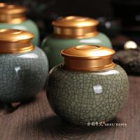 茶具茶叶罐陶瓷迷你金属便携龙泉青瓷密封锡罐合金盖真空防潮茶罐