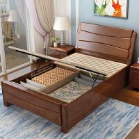 实木单人床1.2 1.35 1米小户型高箱储物床现代中式1.5经济型 1350mm*1900mm 气压结构