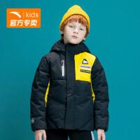 安踏�和�男童羽�q服2020冬季新款中大童保暖防�L外套35946912