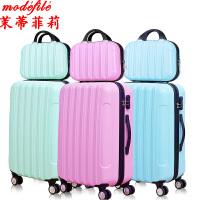 茉蒂菲莉 拉杆箱 子母箱拉杆箱万向轮化妆箱旅行套箱女密码行李箱子