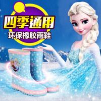 冰雪奇缘公主儿童雨鞋男女童防滑水鞋宝宝雨靴小孩保暖加绒亲子款