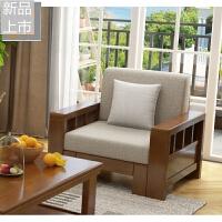 客厅实木沙发组合现代简约中式家具贵妃转角小户型布艺橡木沙发定制 组合