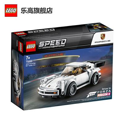 【当当自营】LEGO乐高积木 超级赛车系列 75895 保时捷911Turbo赛车 玩具礼物