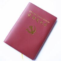 B5党课教育笔记本/皮封面可定制定做印制刻字logo、LOGO、名称