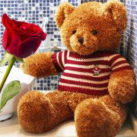 正版泰迪熊毛绒玩具公仔玩偶大号抱抱熊布娃娃女生睡觉抱生日礼物