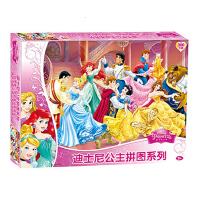 拼图100/200/300片公主纸质美人鱼儿童拼图4岁男女拼图玩具