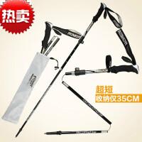 登山收缩碳素拐杖 登山杖折叠碳纤维外锁5节超轻超短伸缩手杖可调带杖包
