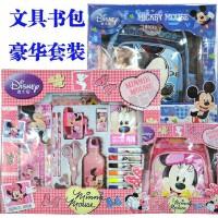 韩版日系创意儿童迪士尼小学生文具套装礼品开学暑假生日礼物奖品豪华礼盒