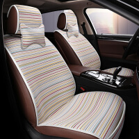 汽车坐垫四季通用车内布艺座套小蛮腰座椅套夏季凉垫冰丝半包座垫