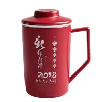 物有物语 创意水杯定制 创意个性马克杯带盖定制logo图案刻字陶瓷茶杯带过滤