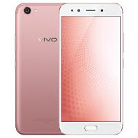 【当当自营】vivo X9S Plus 全网通 4GB+64GB 玫瑰金 移动联通电信4G手机 双卡双待