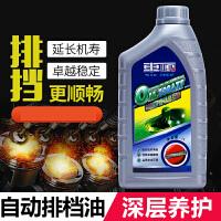 【支持礼品卡】ATF330方向机油 汽车转向助力泵油 自动变速箱排挡油2xc