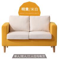 布艺沙发小户型客厅简约现代双人沙发出租房公寓卧室单人沙发北欧 +贵妃
