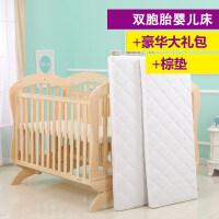 双胞胎婴儿床新生婴儿床实木无漆大尺寸加宽加大宝宝床双人