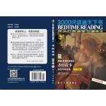 (新)3000词床头灯英语学习读本(纯英文版)(29)