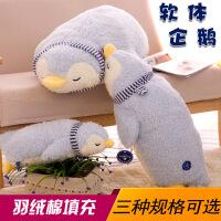 及软围巾企鹅公仔抱枕 羽绒棉卡通毛绒玩具定制