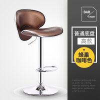 创意吧椅现代简约酒吧椅子升降靠背高脚凳子吧台椅家用吧凳子