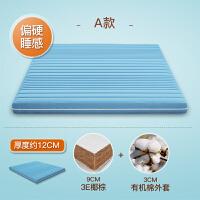 床垫天然椰棕床垫乳胶棕垫1.5米1.2硬棕1.8m叠床垫定做 1