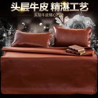 伊迪梦家纺 奢华牛皮席三件套 头层水牛皮天然纯色真皮软凉席子夏凉席空调席1.5/1.8m米床AN81