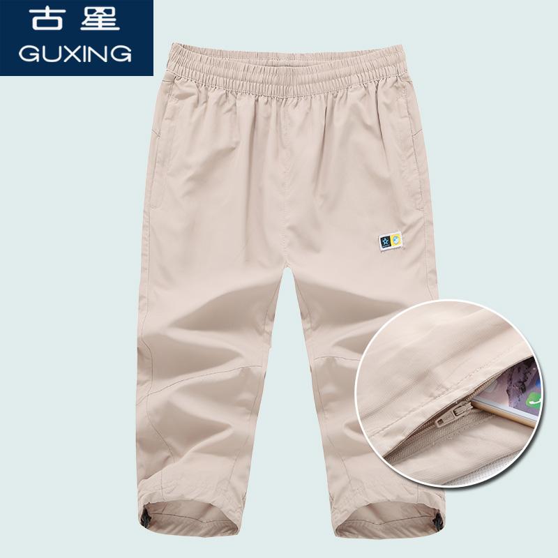 古星夏季新款男士运动七分裤扣带拉链薄款篮球裤跑步7分裤