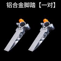 铝合金钓椅万向双炮台架座支架灯架伞架折叠脚踏多功能钓鱼凳配件