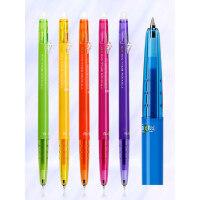有范专卖 日本PILOT百乐摩易擦笔frixion热可擦18UF可擦中性笔按动摩磨擦可擦笔0.38小学生彩色手帐笔