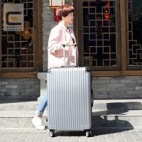 20180513040711093大容量旅行箱超大行李箱托运大号密码箱大空间拉杆箱30寸32寸皮箱 银色 银灰色