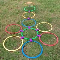 幼儿园教具儿童体能训练器材体育户外感统玩具跳房子跳圈圈跳格子