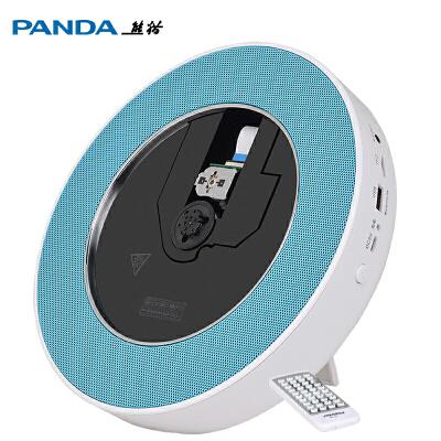 熊猫CD-66蓝牙dvd机影碟机便携式家用VCD/CD光盘儿童视频播放器一体放碟片的英语学生充电读碟机壁挂多功能听