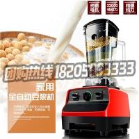 767a 豆浆机现磨干磨多功能家用破壁机 婴儿辅食水果榨汁机